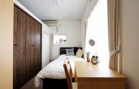XROSS Yotsuya - Guest House in Shinjuku-ku