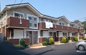 1LDK Apartment in Komatsubara - Zama-shi