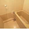 2DK Apartment to Rent in Nishitokyo-shi Bathroom