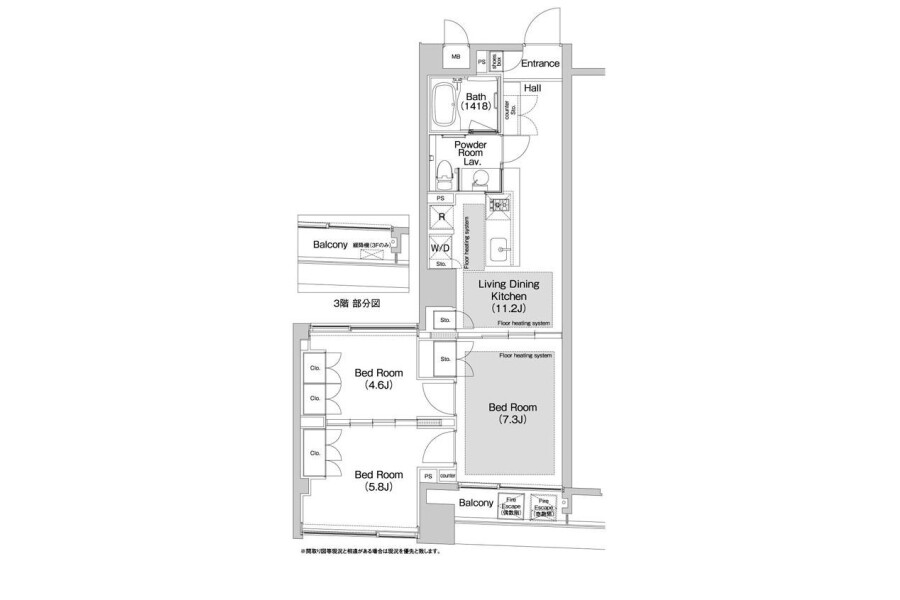 3LDK Apartment to Rent in Shibuya-ku Floorplan
