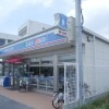 1K Apartment to Rent in Chiba-shi Chuo-ku Convenience store