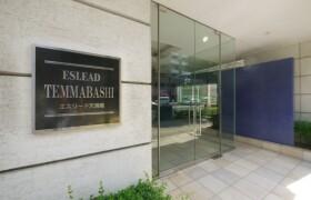 3LDK {building type} in Temmabashi - Osaka-shi Kita-ku