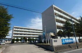 3DK Mansion in Nakagawara - Noshiro-shi