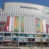 1LDK Apartment to Rent in Chiyoda-ku Shopping Mall