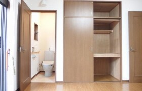 3LDK Apartment in Nozawa - Setagaya-ku