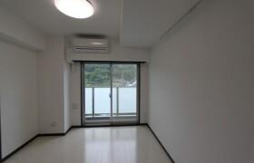 横浜市鶴見区 - 生麦 公寓 1K