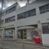 1K Apartment to Rent in Adachi-ku Post office