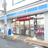 1R Apartment to Rent in Nakano-ku Convenience Store