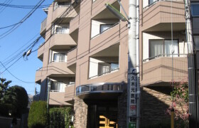 1LDK Mansion in Hanegi - Setagaya-ku