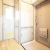 2DK Apartment to Rent in Sosa-shi Interior