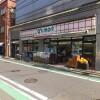 1R Apartment to Rent in Yokohama-shi Naka-ku Convenience store