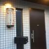 1LDK Apartment to Rent in Takayama-shi Exterior
