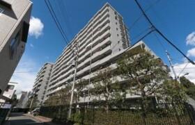 3LDK Apartment in Nishikicho - Tachikawa-shi
