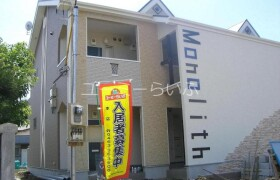 1K Apartment in Yamashita - Hiratsuka-shi