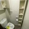 在中央區內租賃1LDK 公寓大廈 的房產 廁所