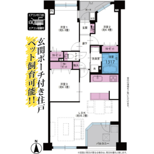 3LDK {building type} in Sekimachikita - Nerima-ku Floorplan