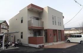 2LDK Apartment in Hayakawa - Odawara-shi