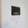 1K Apartment to Rent in Chita-gun Taketoyo-cho Equipment