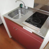 1K Apartment to Rent in Hino-shi Kitchen