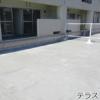 3LDK Apartment to Buy in Mino-shi Balcony / Veranda