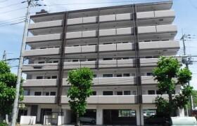 3LDK Mansion in Sahodai nishimachi - Nara-shi