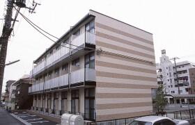 1K Mansion in Daimachi - Kawasaki-shi Kawasaki-ku