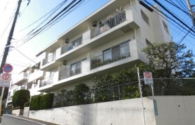 2DK Mansion in Ohashi - Meguro-ku
