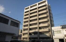 4LDK Mansion in Tokugawa - Nagoya-shi Higashi-ku