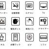 2LDK Apartment to Rent in Osaka-shi Naniwa-ku Interior
