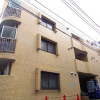 1R Apartment to Buy in Meguro-ku Exterior