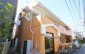 2DK Apartment in Zoshigaya - Toshima-ku