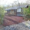 2LDK House to Buy in Ashigarashimo-gun Hakone-machi Exterior