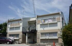 2LDK Apartment in Aotocho - Yokohama-shi Midori-ku