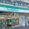 1DK Apartment to Rent in Kawasaki-shi Miyamae-ku Convenience store