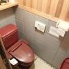 4LDK House to Buy in Kyoto-shi Sakyo-ku Toilet