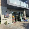 2SLDK House to Buy in Nerima-ku Kindergarten