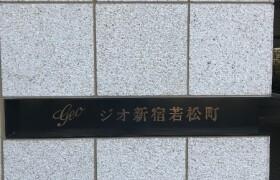 2LDK {building type} in Wakamatsucho - Shinjuku-ku