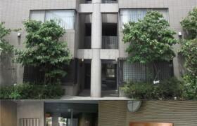 1DK Apartment in Wakaba - Shinjuku-ku