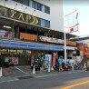 3LDK Apartment to Buy in Meguro-ku Convenience store