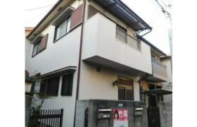 2DK House in Naruocho - Nishinomiya-shi