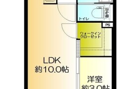 1LDK {building type} in Nakasu - Fukuoka-shi Hakata-ku