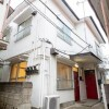 Private Guesthouse to Rent in Nerima-ku Exterior