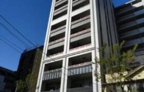 中央區築地-2LDK公寓大廈