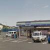 3LDK Apartment to Rent in Yokohama-shi Izumi-ku Convenience store
