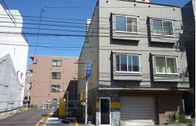 Whole Building {building type} in Minami8-jonishi - Sapporo-shi Chuo-ku