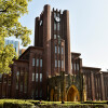 6DK House to Buy in Shibuya-ku University