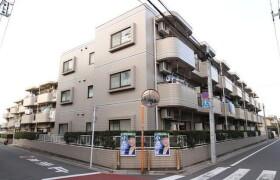 3DK Mansion in Heiwadai - Nerima-ku