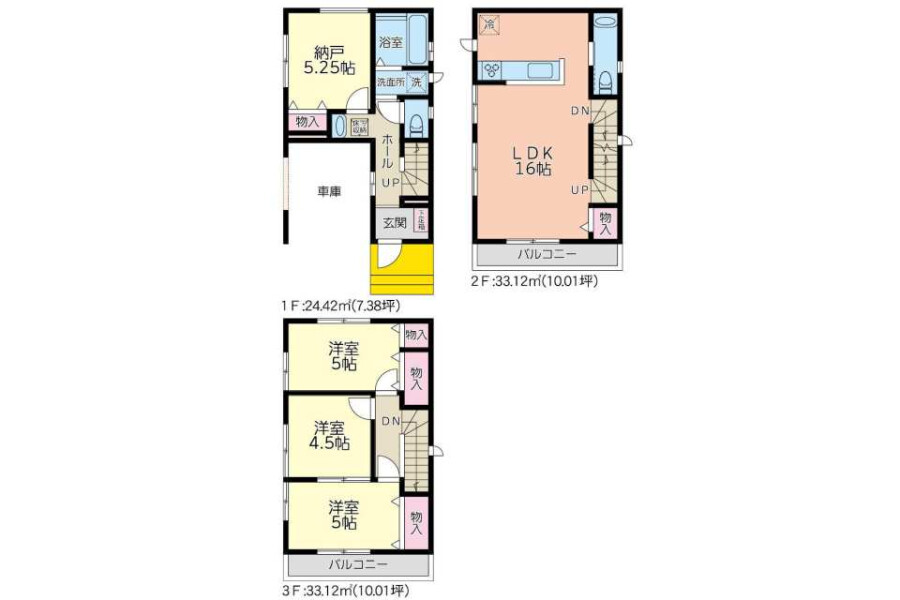 3SLDK House to Buy in Mizuma-gun Oki-machi Floorplan