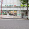1K Apartment to Rent in Yokohama-shi Aoba-ku Convenience store