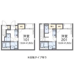 1K Apartment in Hinokuchicho - Osaka-shi Kita-ku Floorplan